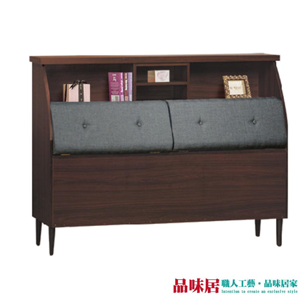 【品味居】賽帕羅 時尚3.5尺耐磨皮革單人床頭箱(二色可選)