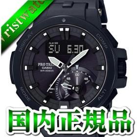 PROTREK プロトレック CASIO カシオ 電波ソーラー PRW-7000FC-1BJF メンズ 腕時計 国内正規品 送料無料