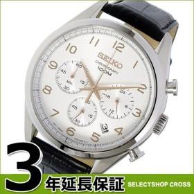 【3年保証】 セイコー SEIKO クロノグラフ クオーツ メンズ 腕時計 SSB227P1 シルバー 海外モデル ポイント消化