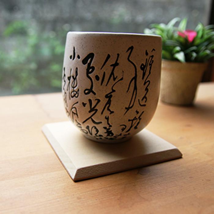 原木和風杯墊