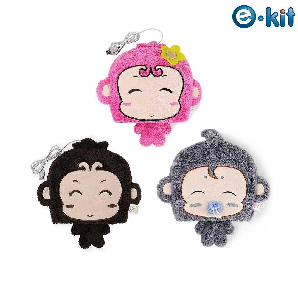 逸奇e-kit  冬天保暖用品 可愛小猴子 保暖滑鼠墊usb保暖手墊 滑鼠墊 可拆洗 uw-ms30