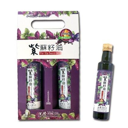 紫蘇籽油250毫升