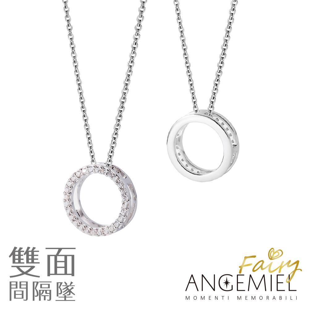 Angemiel 安婕米 Fairy精靈項鍊 Miracle 中 間隔墜(白鑽.銀)