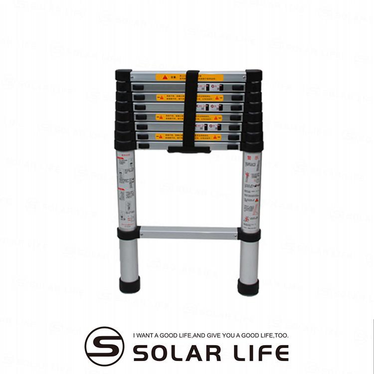多功能全鋁合金伸縮萬用一字折疊工作梯2.6m.居家工程用加厚粗管便攜收納鋁梯伸縮梯子非人字梯a字梯