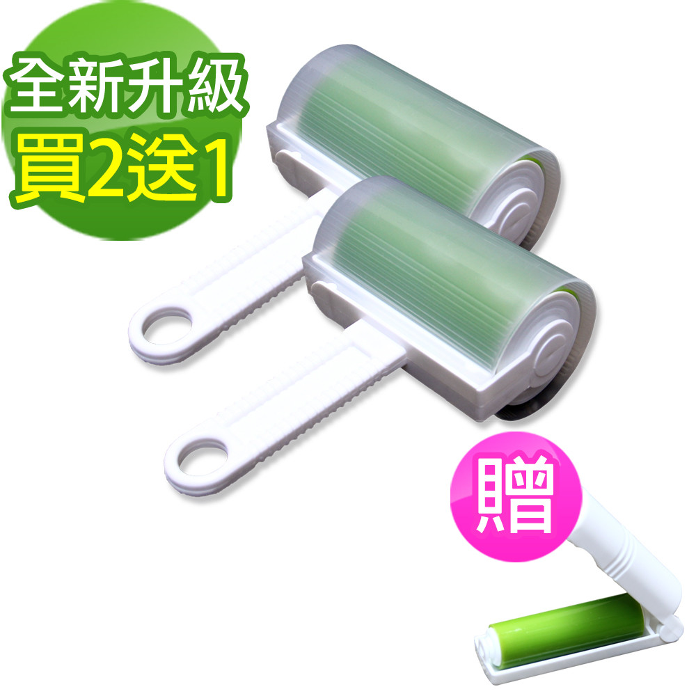 黑魔法綠色第二代超黏力連黏樂除塵器(手持式)x2+贈(摺疊式)x1