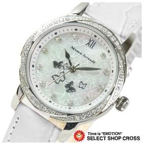 Mauro Jerardi マウロジェラルディ レディース 腕時計 ソーラー シェル文字盤 シルバー ホワイト 白 MJ046-2 おしゃれ ポイント消化