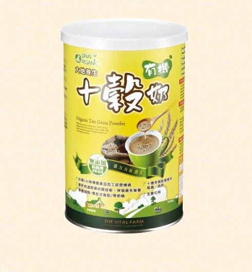 展康 有機十穀奶 500g/罐