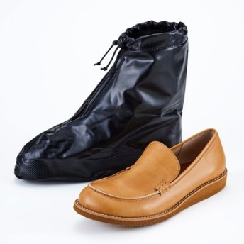 靴を雨や泥から守る たたんで持ち歩けるシューズレインカバー〈黒〉 フェリシモ FELISSIMO【送料:450円+税】