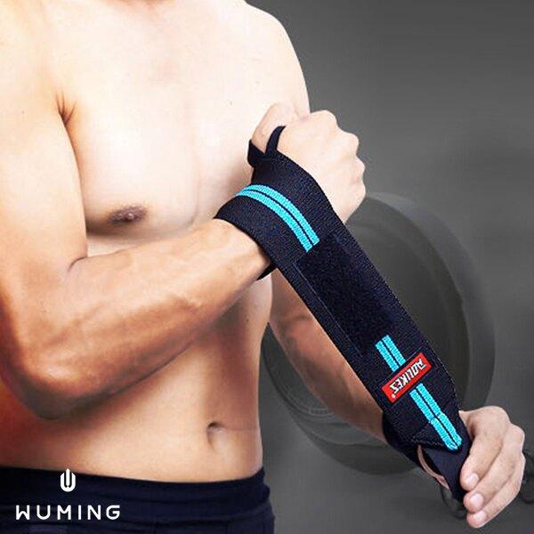 健身重訓護腕纏繞帶(此款為 左 / 右 手通用型,商品為一入裝)