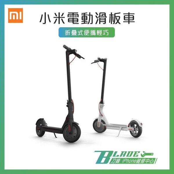 小米電動滑板車 平衡車 折疊滑板車 代步車 APP智能操控 自行車 戶外休閒 雙重剎車 現貨【刀鋒】