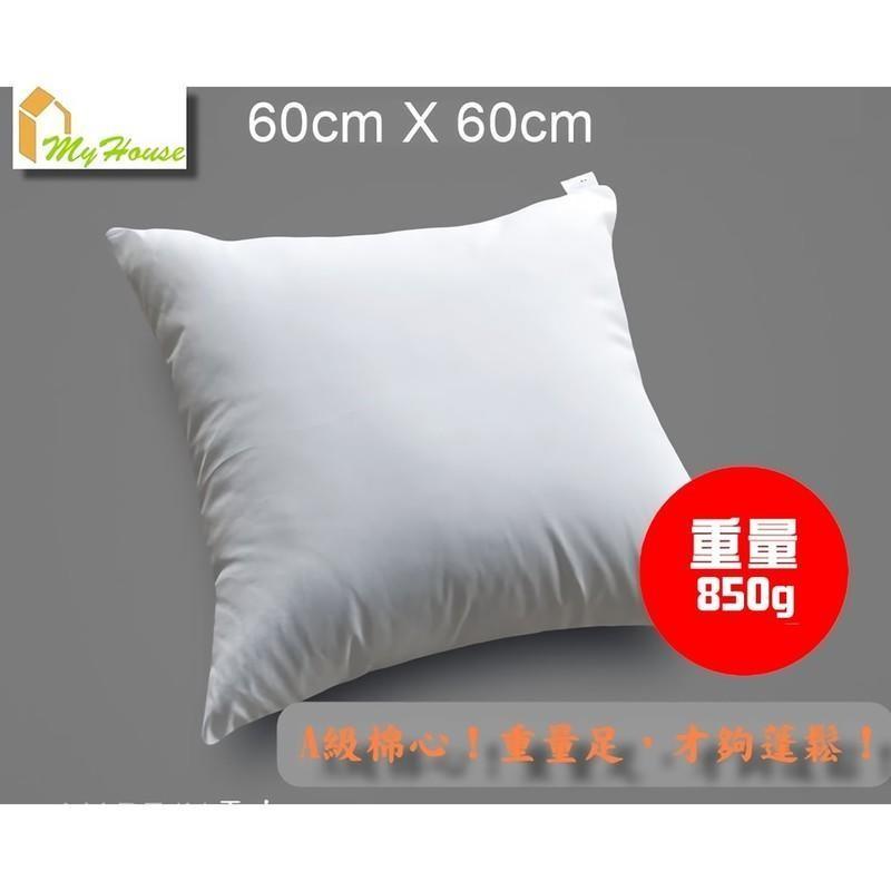 台灣製 a級棉 棉製 抱枕 枕心 靠枕 寢室 寢飾 寢具 枕頭 60cmx60cm