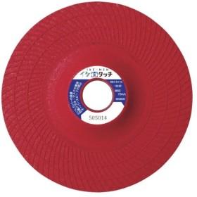 レヂボン イケ面タッチ 100×4×15 150 [IMT1004150] (25枚入り)