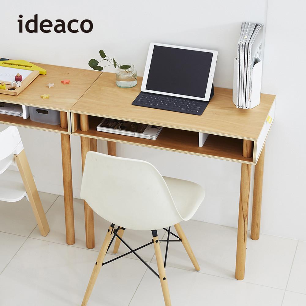 日本ideaco解構木板個人桌