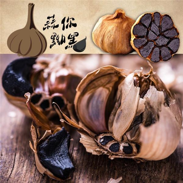 蒜你黝黑台灣好食天然養生黑蒜頭