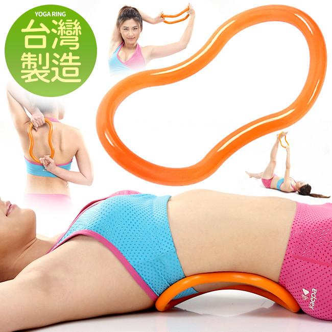 tpr瑜伽圈台灣製造 魔力圈韓版瑜珈環 p260-832