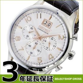 【3年保証】 セイコー SEIKO クロノグラフ クオーツ メンズ 腕時計 SPC087P1 シルバー 海外モデル ポイント消化