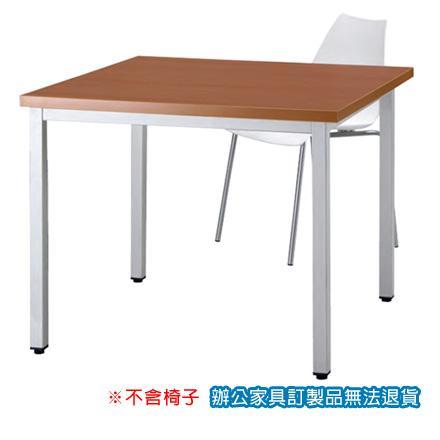 多功能桌 KP-9090H 餐桌 會議桌 洽談桌 櫸木色 /張