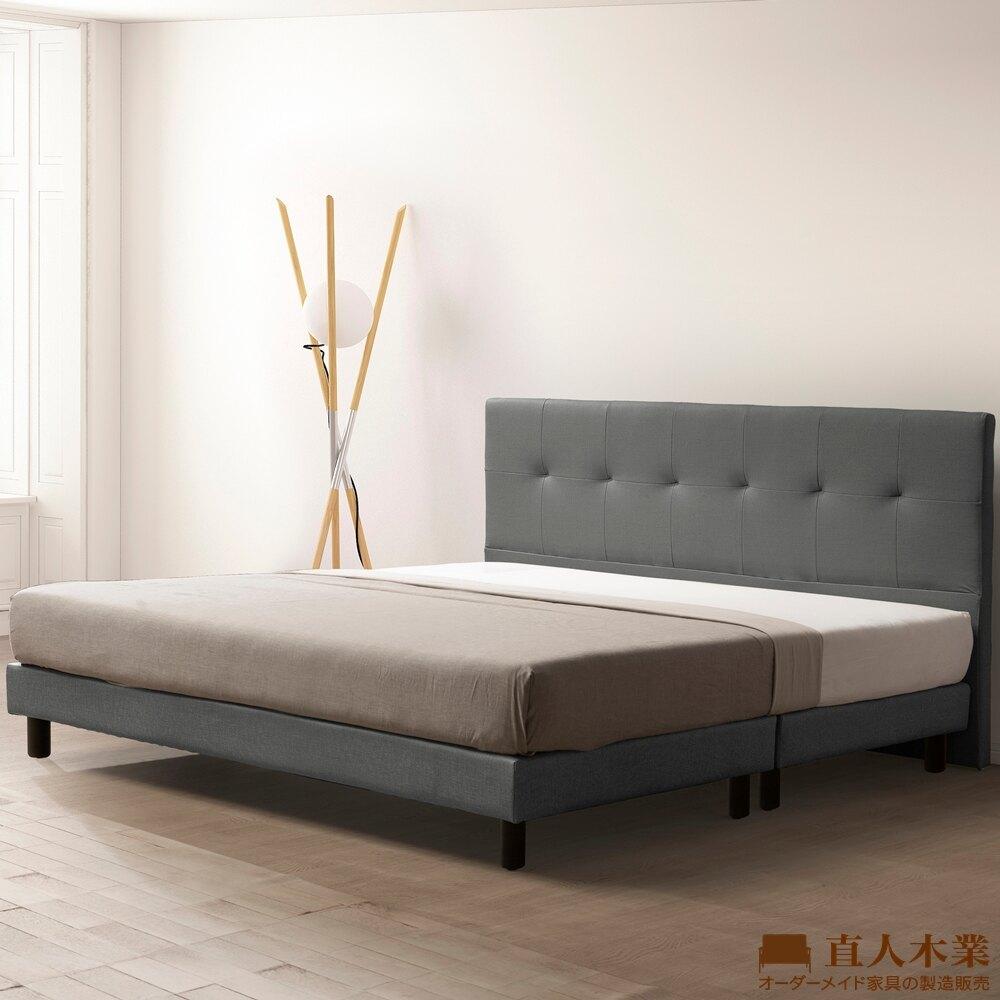 【日本直人木業】SUN鋼鐵灰色貓抓布六尺立式床組