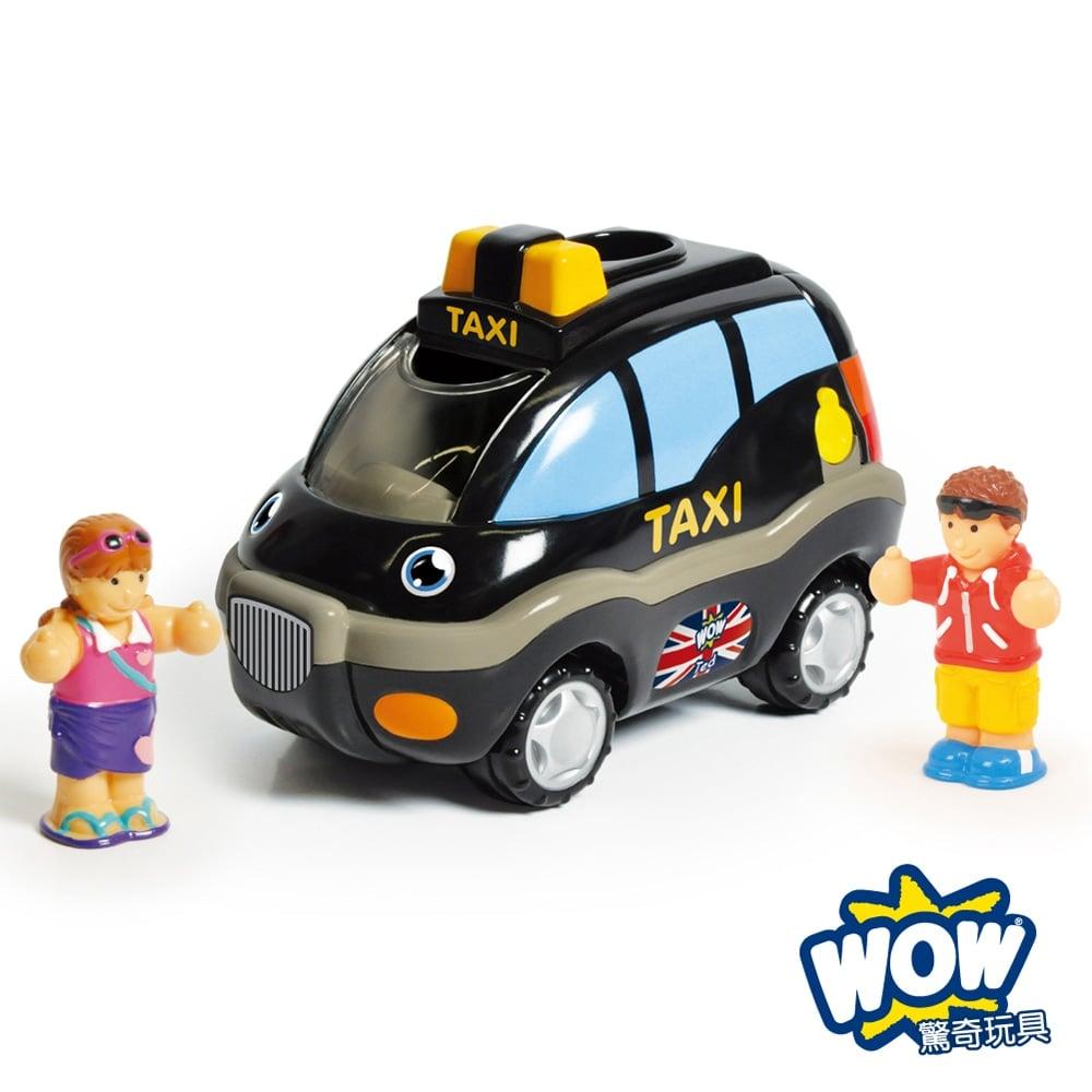 英國 WOW Toys 驚奇玩具 倫敦計程車 泰德