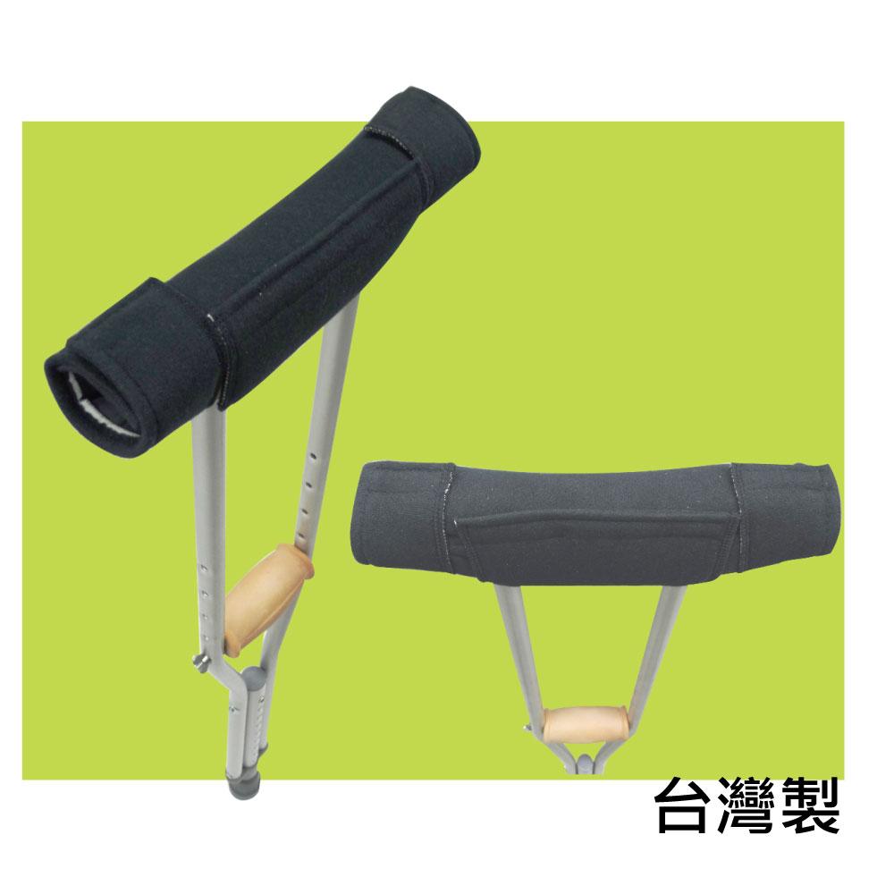 感恩使者 刷毛舒適墊 / 2個入- 腋下拐用 台灣製 [ZHTW1723-2U]