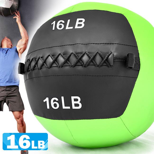 負重力16lb軟式藥球  c109-2316