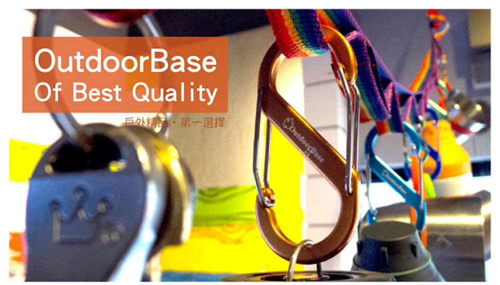outdoorbase多用途鋁合金s鉤(8cm)露營s扣.露營掛繩s鉤-隨機6入-27869