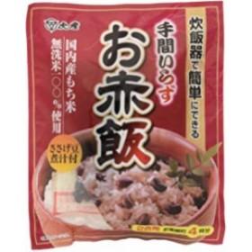 虎屋 具っとう米 お赤飯 350g×3個 賞味期限2019.07.23