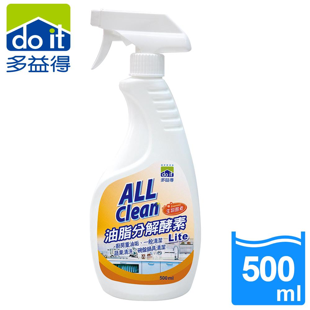 多益得 All Clean油脂分解生物酵素500ml