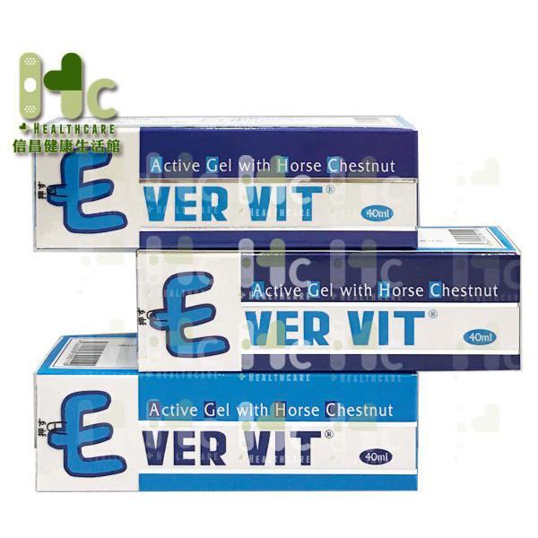 萃取天然植物精華(e.v.) 伊美維達活性膠40ml ever vit active gel