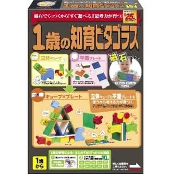 1歳の知育ピタゴラス PGS-118 入園・入学グッズ