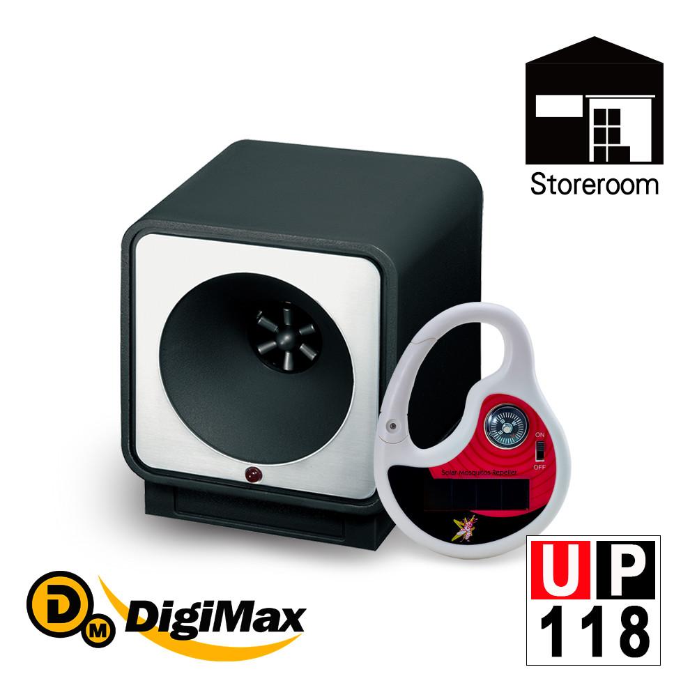 digimax 營業用專業型單孔式高音壓超音波驅鼠器 x 攜帶型太陽能超音波驅蚊器