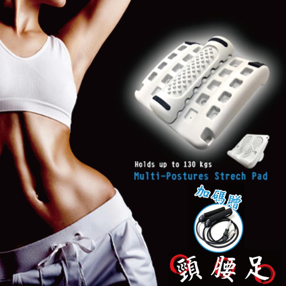 金德恩 台灣製造 美姿美儀三段可調式平衡踏板加送平衡拉繩/拉筋/挺胸/縮腹/提臀/腳底按摩