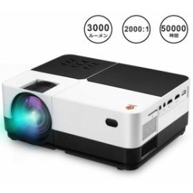 AMERTEER 小型プロジェクター 短焦点 3000ルーメン以上 天井投影 小型 1080P 台形補正 パソコン/ゲーム機など接続可能 USB/SD/HDMI/AV/VG