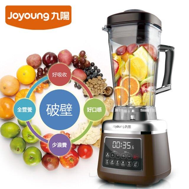 展示機出清Joyoung 九陽 全營養精萃調理機 JYL-Y8M ★7種智慧程序享受百種美味