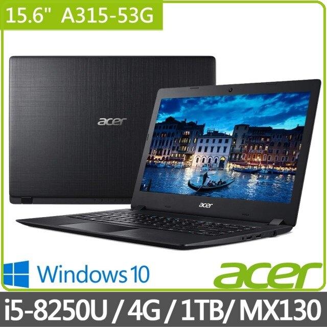 ACER Aspire 3  A315-53G-5828 黑 15.6吋獨顯SSD筆電 i5-8250U/4G/16Optane+1T HD/MX130 2G/W10/2Y