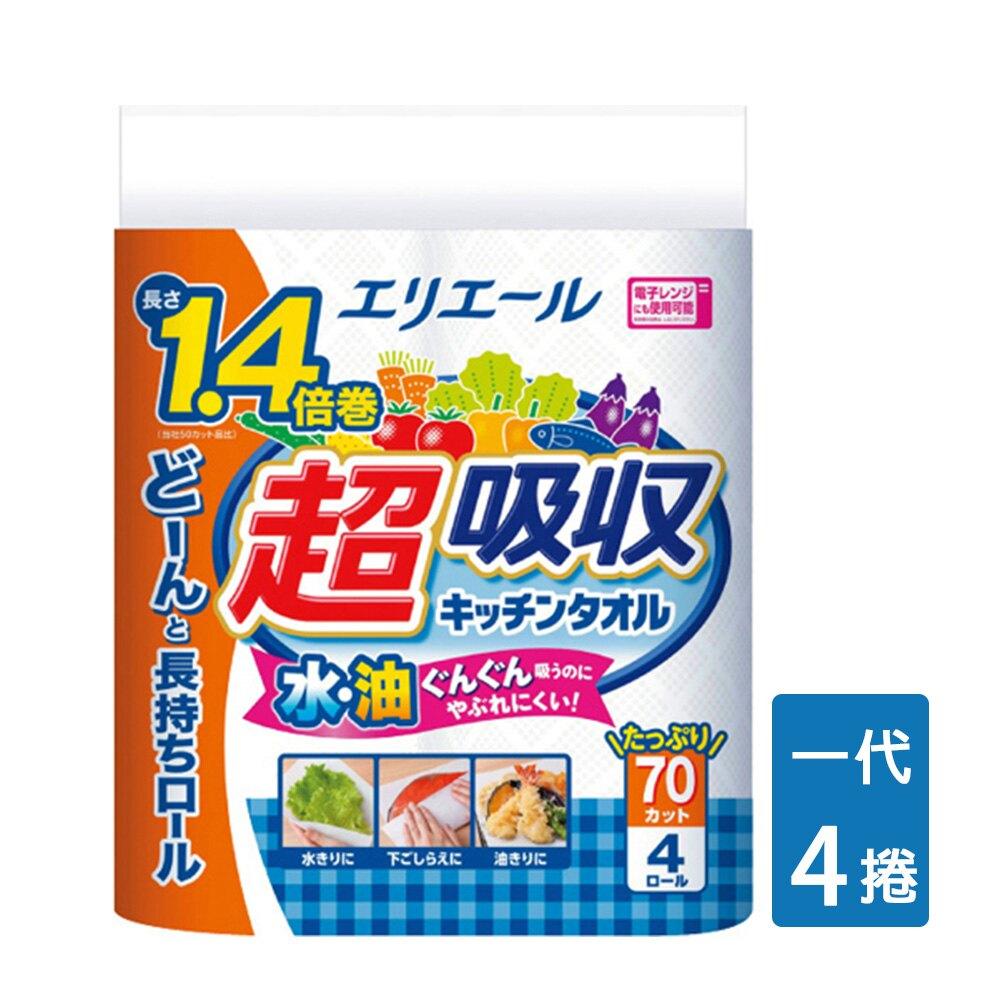 日本 大王製紙 elleair 超吸收 強韌捲筒 廚房紙巾(70抽/4入) 超取最多2袋