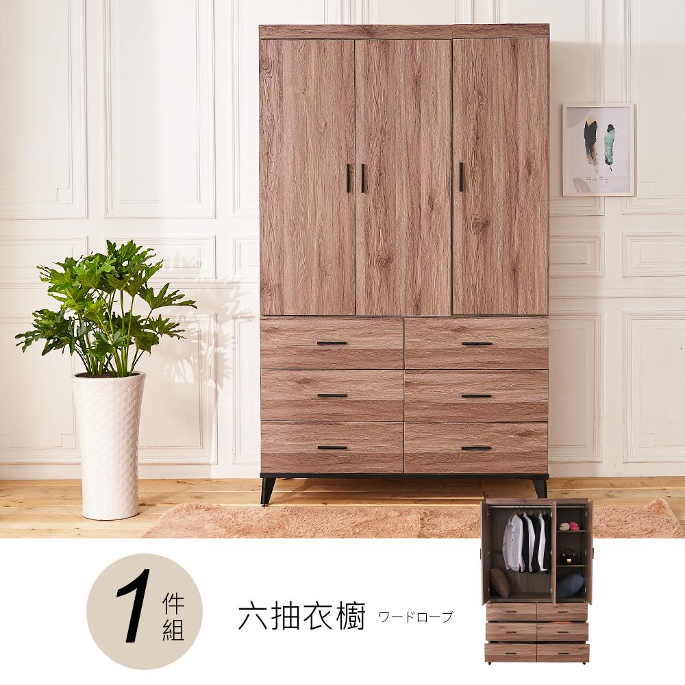 【時尚屋】[DV9]克里斯4尺衣櫥DV9-235免運費/免組裝/臥室系列/衣櫥