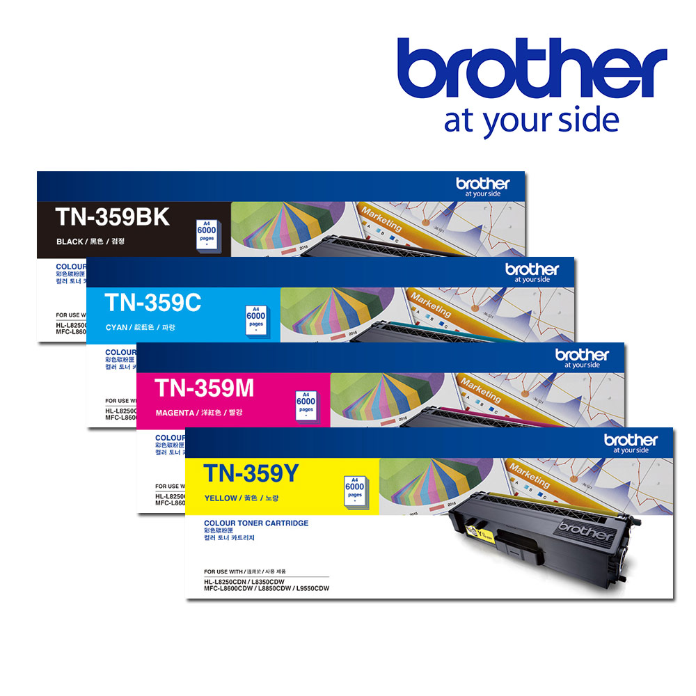 Brother TN-359BK/C/M/Y 原廠碳粉匣(1黑3彩超值組)