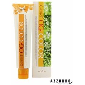 ナプラ ケアテクト OG カラー ファッションシェード 80g(2) 第1剤