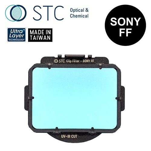 【STC】Clip Filter UV-IR CUT 610nm 內置型紅外線截止濾鏡 for SONY α9/α7II/α7III/α7SII/α7RII/α7RIII