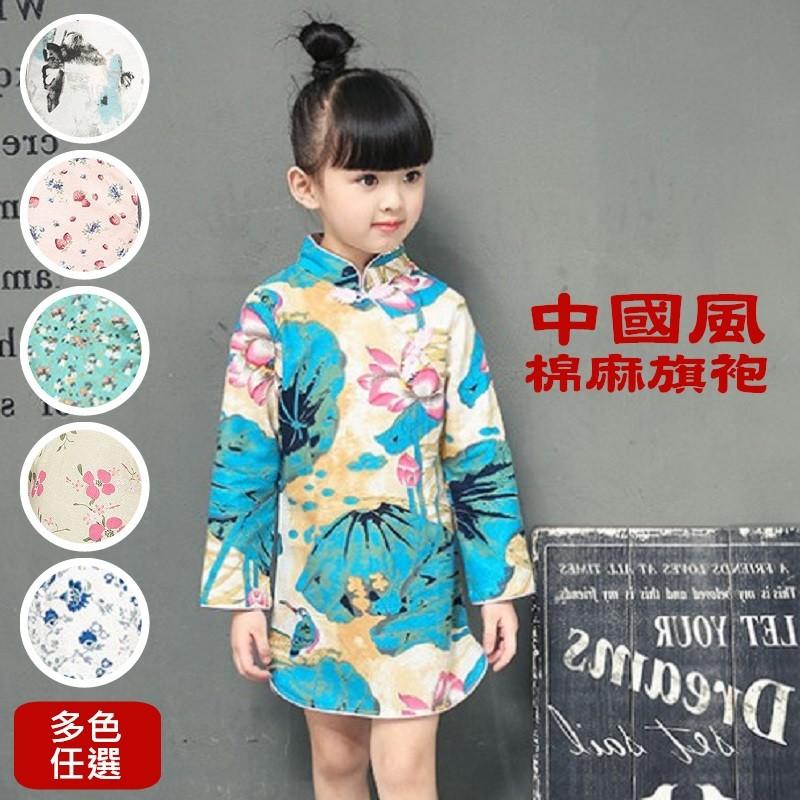 兒童中國風棉麻旗袍洋裝