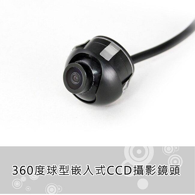 【禾笙科技】360度旋轉 嵌入式 CCD高清攝影鏡頭 / 行車記錄鏡頭