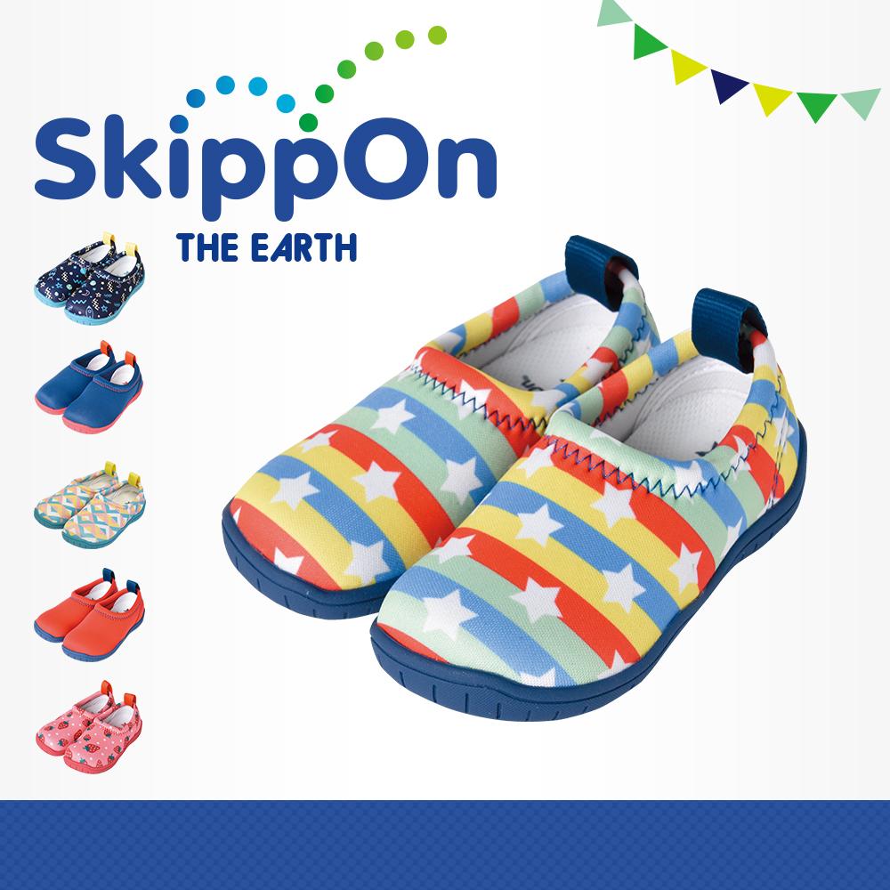 日本SKIPPON─「ISEAL VU系列」兒童休閒機能鞋〈彩虹星星〉