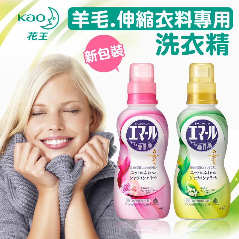 【KAO花王】羊毛防縮衣料專用洗衣精500ml