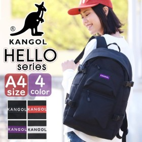 リュック カンゴール KANGOL リュックサック デイパック バックパック バッグ メンズ レディース 男女兼用 ブランド サイドファスナー サイドポケット