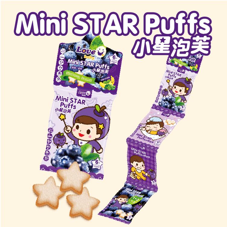 米大師 小星泡芙-藍莓香蕉口味(4連包)【紫貝殼】