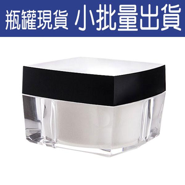 空瓶 / 分裝瓶霜盒/藥膏盒/面霜盒/分裝盒/方弧形/瓶罐-140ml(50入)