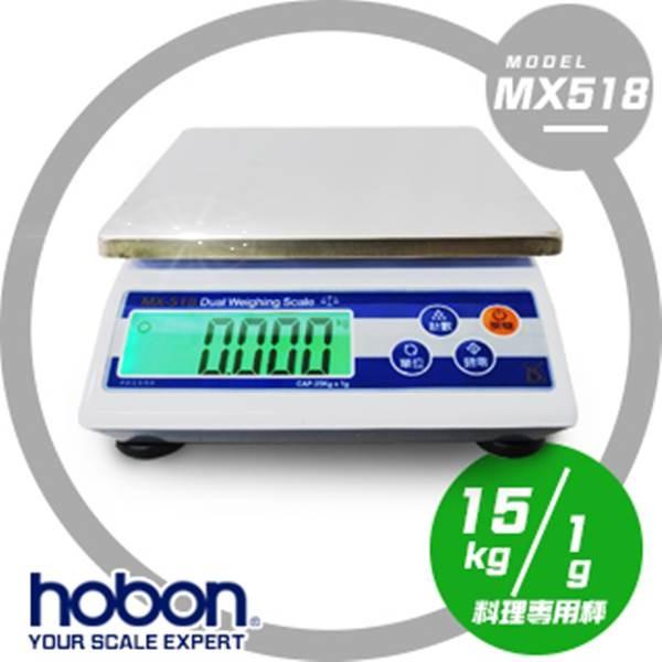 hobon 電子秤  mx-518計重電子秤 15kgx1g