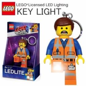 LEGO レゴ ムービー2 エメット LEDキーライト