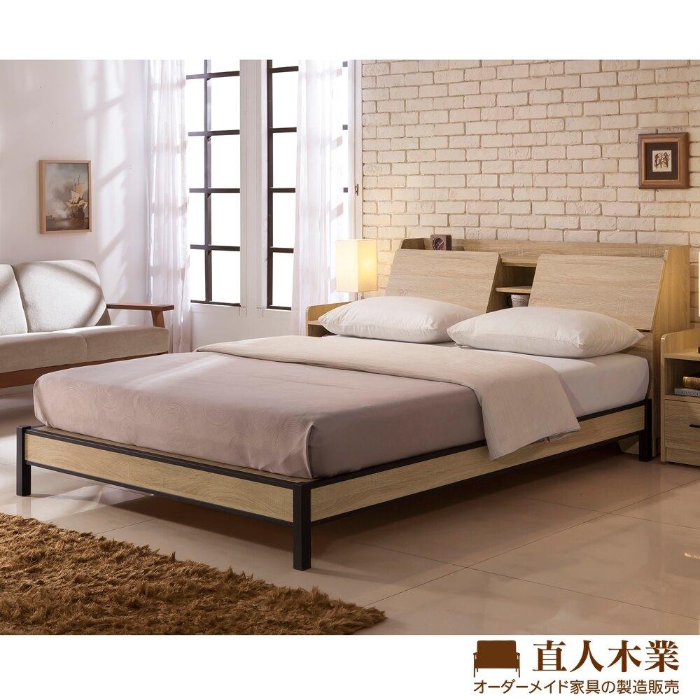直人木業  Light industrial 輕工業風5尺收納床組